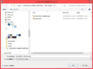 切り出した範囲を保存するファイルダイアログ