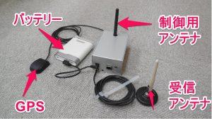 GPS同期型小型ストレージ装置 部材